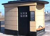 öffentliche Toilettenanlagen